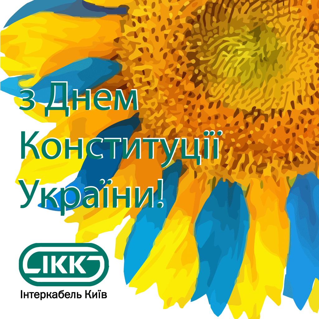 ИНТЕРКАБЕЛЬ КИЕВ